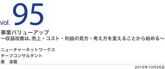 h3_title_gl95